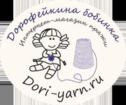"""интернет-магазин пряжи """"Дорофейкина бобинка"""""""