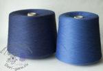 темно-синий 19301 и синий 22236
